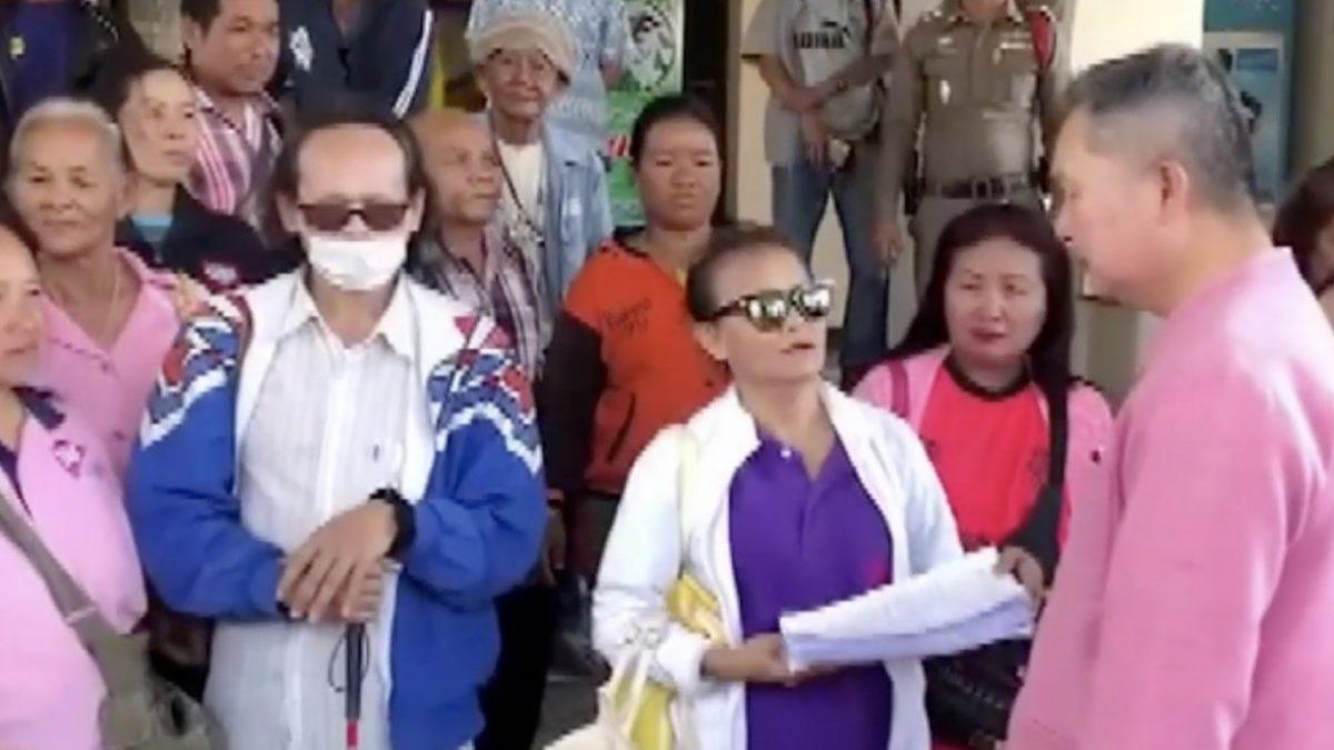 คนตาบอดขอโควตาขายสลากกินแบ่งรัฐบาล