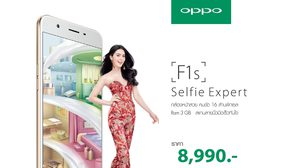 โปรโมชั่นแรงๆ จาก OPPO ภายในงาน Thailand Mobile Expo 2017 วันที่ 9 – 12 ก.พ. นี้