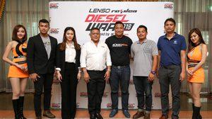 Lenso Raiden Diesel War 2018 สานต่อความยิ่งใหญ่ปีที่ 3  เฟ้นสุดยอดรถดีเซลเร็วที่สุดในไทย