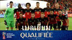 ฟุตบอลโลก2018: เบลเยี่ยม ม้ามืดจากยุโรปทีมรวมดาวพรีเมียร์ลีก