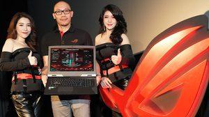 ASUS ROG เผยโฉมความมหัศจรรย์ทั้ง 5 เปิดตัวแล็ปท็อปเกมมิ่งใหม่ 5 รุ่น