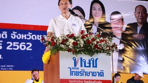 เลือกตั้ง 62 : 'จาตุรนต์' ชี้ ชลบุรี คือภาพจำลองเศรษฐกิจของประเทศ แต่ย่ำแย่ เพราะ คสช. กุมอำนาจรัฐ
