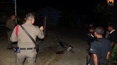 คนร้ายบุกยิงลูกผู้ใหญ่บ้าน ตำรวจคาด ปมแตกหักเรื่องยาเสพติด