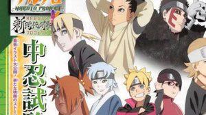 อัพเดทรายชื่อทีมงานและนักพากย์ของ Boruto -Naruto the Movie-