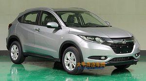 Honda Vezel หรือ HR-V จะมาพร้อมกับเครื่องยนต์ 1.5 ลิตร ไฟหน้า LED ที่จีน