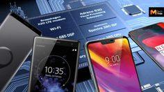 เปิดตัวชิปรุ่นใหม่ Snapdragon 665 และ 730 แรงขึ้น ถ่าย slow-motion 960fps ได้