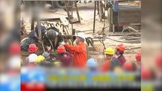 เหมืองเหล็กระเบิดที่จีน ส่งผลทำคนงานดับ 11 ราย