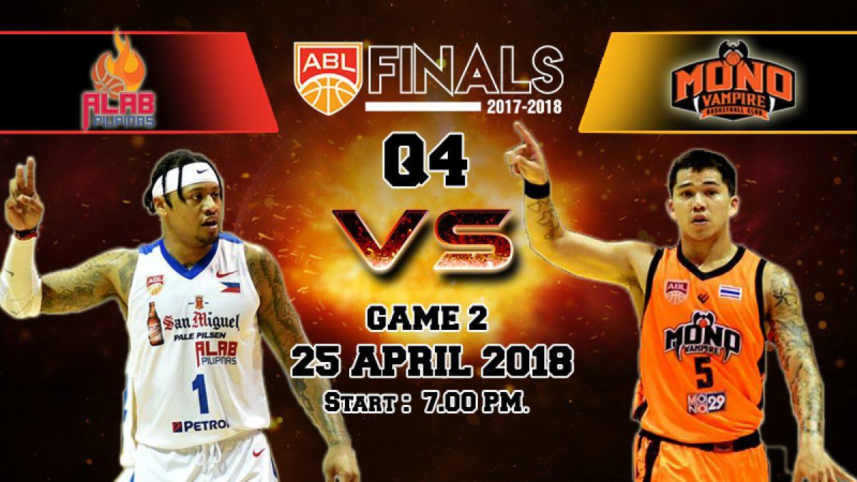 ควอเตอร์ที่ 4 การเเข่งขันบาสเกตบอล ABL2017-2018 (Finals Game2) : Alab Philipinas (PHI) VS Mono Vampire (THA) 25 Apr 2018