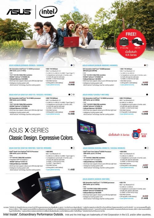 asus_commart-work_4_resize