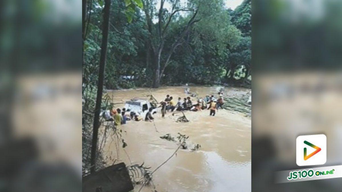 ฮึบฮึบ!! ชาวบ้านและเหล่าทหารช่วยกันดึงรถปิคอัพที่ถูกน้ำป่าพัดมา ติดเศษดิน-โคลน-วัชพืช ในลำน้ำแพะ อ.ปง จ.พะเยา (31/07/2019)