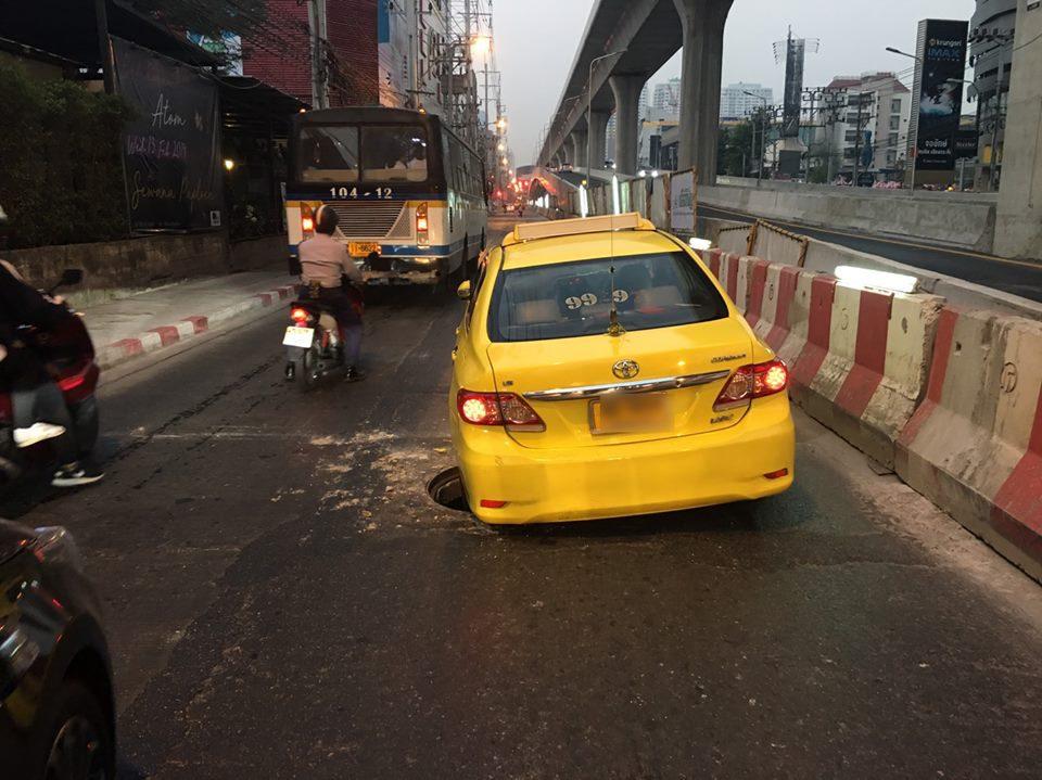 ท่อระบายน้ำ, ถนนพหลโยธิน, ข่าวแท็กซี่, ข่าวสดวันนี้