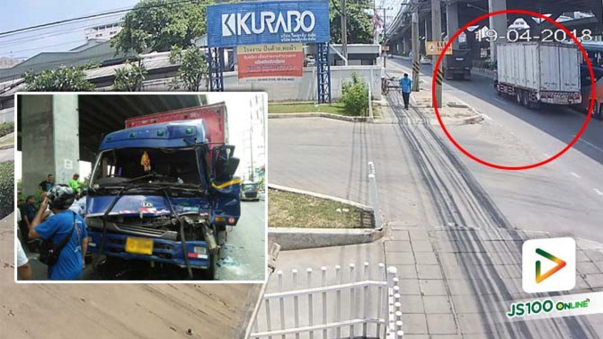 คลิปรถบรรทุกชนกับรถบัสที่หน้าบริษัทเซนทาโก (19-04-61)