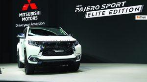 Mitsubishi Pajero Sport ต้นกำเนิดแห่งสมรรถนะและความปลอดภัย