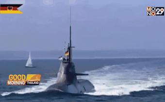 10 อันดับโลก เรือดำน้ำดีเซล-ไฟฟ้า