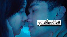 โอบ-มินนี่ เผยเบื้องหลังฉากจูบมาราธอน 2 ชม. ในหนัง แสงกระสือ