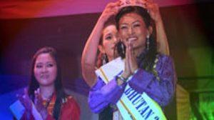 โชคีย์ โชโม คาร์ซุง ผู้หญิงสวยแห่งภูฏาน