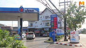 ปตท. ขึ้นราคาน้ำมัน เบนซิน-แก๊สโซฮอล์ 40 สต. เว้น E85 ขยับ 20 สต.