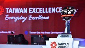 ไต้หวัน เอ็กเซลเลนซ์ เปิดงาน eSport Cup พร้อมจัดเเข่ง CS:GO ชิงเงินรางวัล 2 เเสนบาท