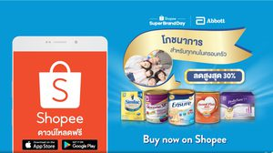 Abbott และ Shopee ร่วมกันฉลองวันโภชนาการโลก โดยสนับสนุนให้ครอบครัวคนไทยกินอย่างถูกวิธีเพื่อสุขภาพ