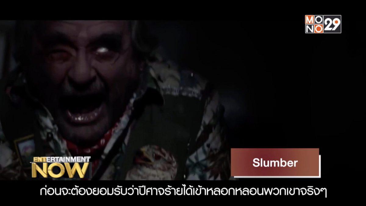 Movie Review : Slumber