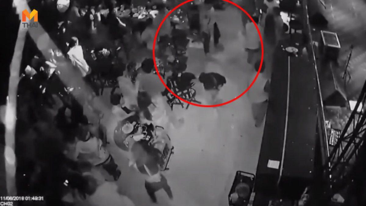 นาทีหนุ่มโหดควักปืนกราดยิงในผับ ถูกนทท.ดับ 1 ด้านญาติเร่งตำรวจตามจับดำเนินคดี