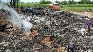 ไฟไหม้บ่อทิ้งขยะเอกชน ในปราจีนบุรี