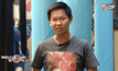 ประสบการณ์สุดท้าทายของการออกกำลังกายยุคใหม่ ที่ Bounce Thailand ตอน 2