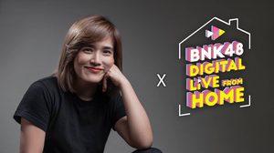 จอมขวัญ หลาวเพ็ชร์ แขกรับเชิญพิเศษ BNK48 Digital Live From Home สนุกกับคำถามสุดเฉียบ 27 กันยายน เวลา 18.00 น  #BNK48xJomquan ณ  Facebook : BNK48