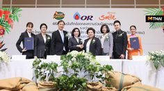 PTTOR  ร่วมกับ Thaismile เสิร์ฟกาแฟไทย  คาเฟ่  อเมซอน บนเที่ยวบินเป็นครั้งแรก