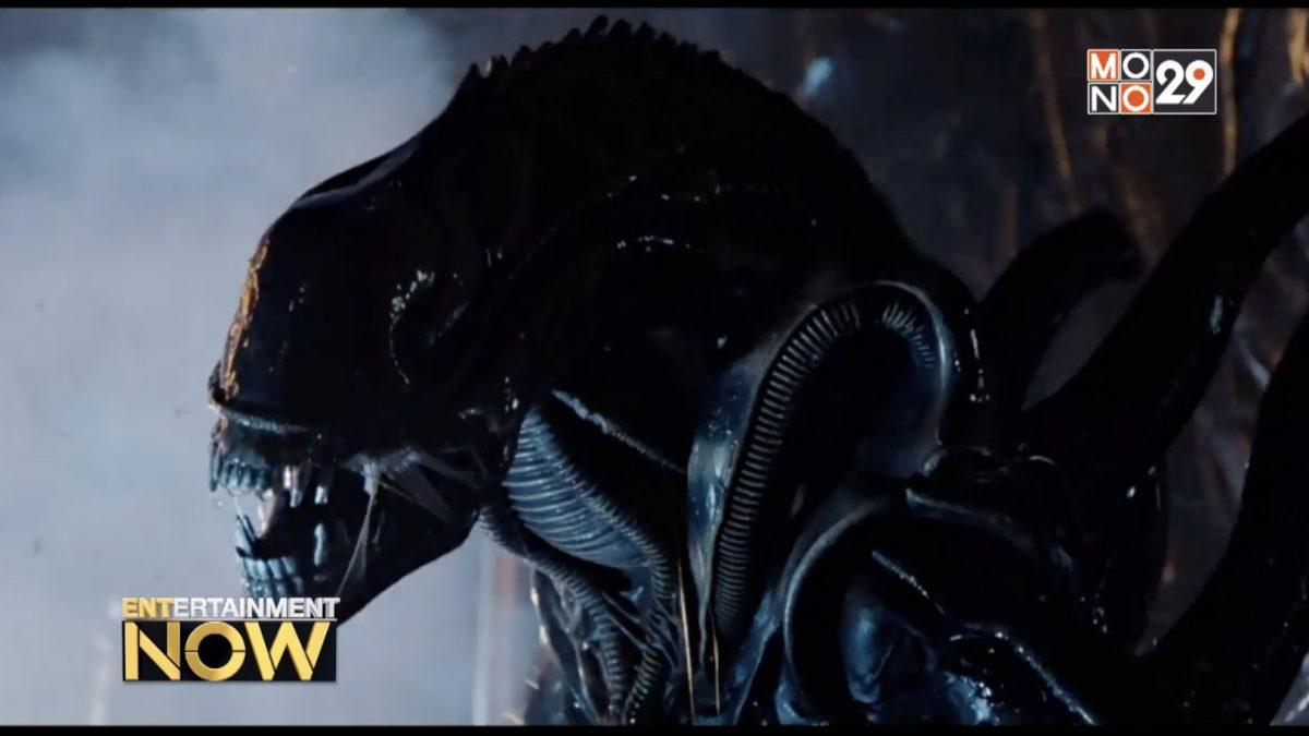 """เปิดความยิ่งใหญ่กับแฟรนไชส์ในตำนาน """"Alien"""""""
