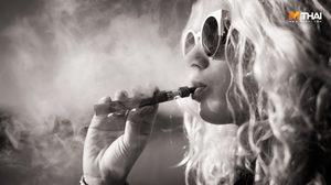 ตอบคำถามคาใจ! หันมาสูบบุหรี่ไฟฟ้าแทน จะทำให้เลิกบุหรี่ได้ จริงหรือไม่?