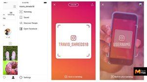 วิธีใช้งาน Nametag ฟีเจอร์ใหม่จาก Instagram ให้คุณเพิ่ม Follower ได้ง่ายขึ้น
