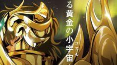 กลับมาอีกครั้งกับ Saint Seiya : Soul of Gold!!