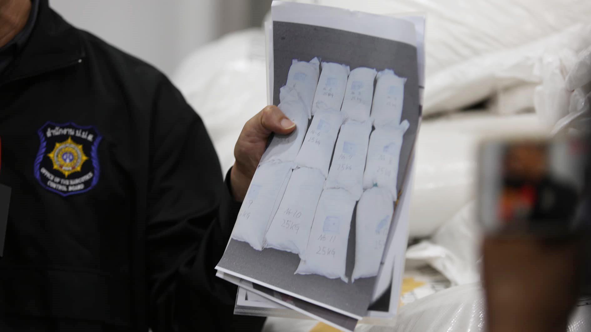 ป.ป.ส. ย้ำยังไม่พบนักการเมืองเอี่ยว 'ยาเค' 11.5 ตัน บางส่วนไม่ใช่ยาเสพติด