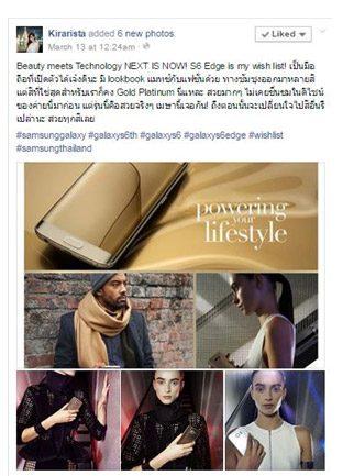 SamsungGalaxyS6-e