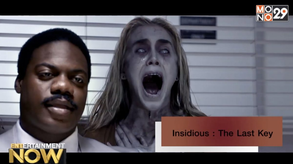 Movie Review : Insidious  The Last Key