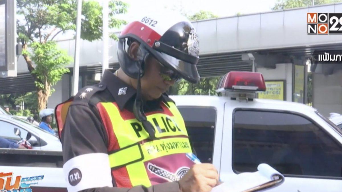 """ดีเดย์ """"จับ-ปรับ-ยึด"""" ผู้ขับขี่ไม่สวมหมวกกันน็อค 25 ธ.ค.นี้"""
