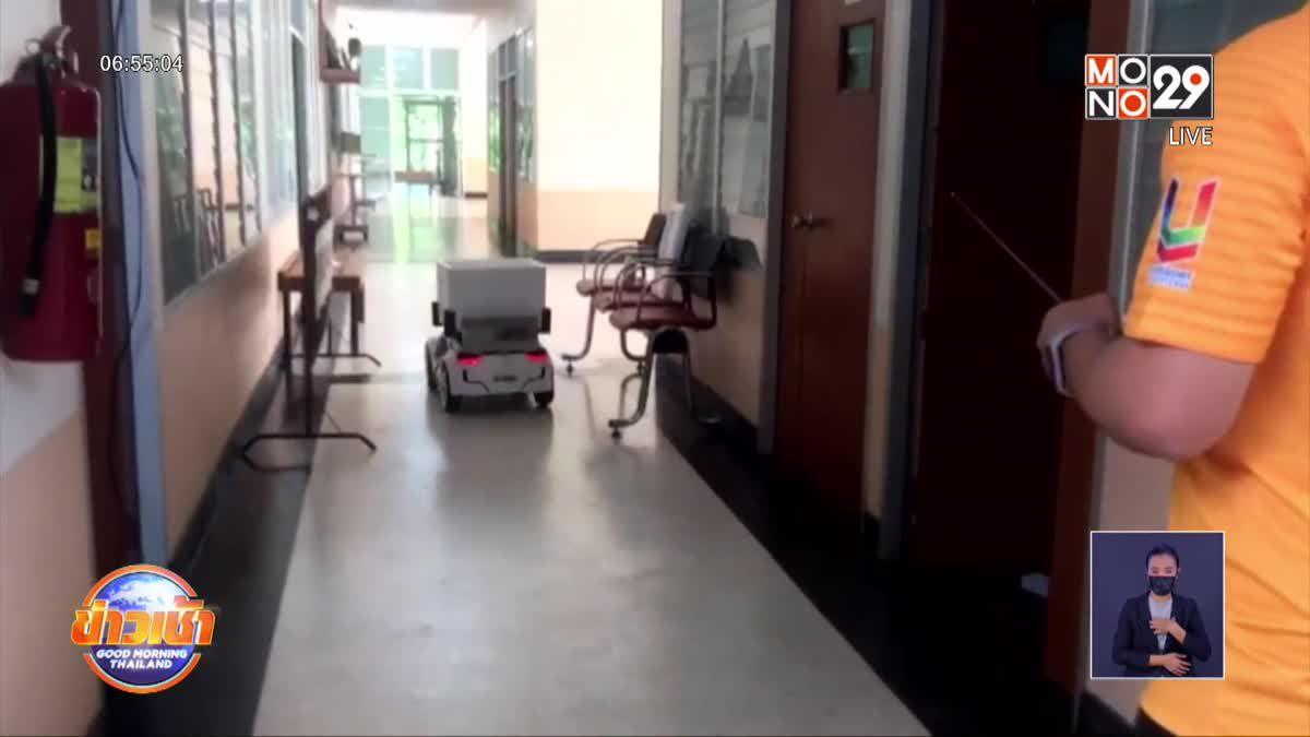 ไอเดียเจ๋ง รพ.นำรถบังคับของเล่น มาส่งอาหารและยา