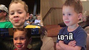 มีมหน้าตาย เด็กผู้ชายคนนี้ชื่อ Gavin Thomas