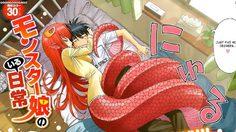 อนิเมะ Monster Musume no Iru Nichijou เตรียมฉายกรกฏาคมนี้จ้า!