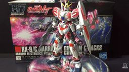 [รีวิว] HGUC 1/144RX-9/C Narrative Gundam C-Packs By Tid-Gunpla