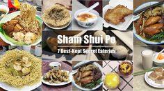 (ฮ่องกง) 7 ร้านดัง ที่นักท่องเที่ยวยังไม่รู้ @ ซัมซุยโป by พี่แป๋ว Eat Like 852