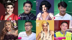 เปรียบเทียบภาพก่อนแต่งหลังแต่ง ผู้เข้าแข่งขัน Drag Race Thailand ซีซั่น 2
