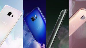 HTC U Ultra จัดเต็มกล้องเซลฟี่ 16 ล้านพิกเซล RAM 4GB วางจำหน่ายมีนาคมนี้แน่นอน