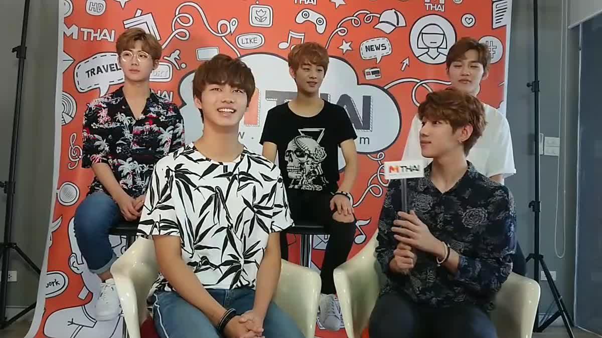 จับหน่อย-พี่จะล้ม! สัมภาษณ์พิเศษ Dongkiz บอยกรุ๊ป K-POP หน้าใหม่... น่ารักมาก!!