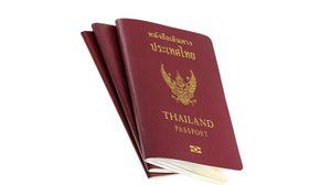 28 ประเทศ ที่คนไทยไม่ต้องขอวีซ่าก่อนไปเที่ยว