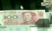 คาดเศรษฐกิจจีนไตรมาส 3 โตต่ำสุดในรอบ 6 ปี