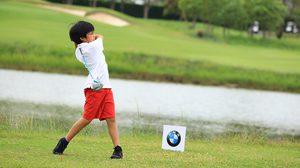 BMW พาน้องๆ เข้าคอร์สฝึกวงสวิง เตรียมฉายแววสู่การเป็น นักกอล์ฟ มืออาชีพ