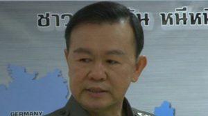 """ตำรวจยัน! ไร้ชื่อ """"โจชัว หว่อง"""" มาไทยร่วมงาน 6 ต.ค."""