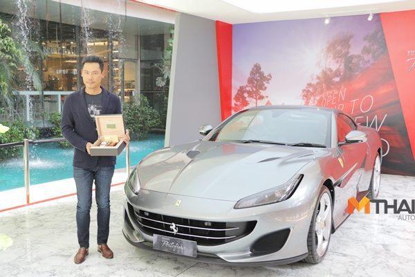 Casa Ferrari